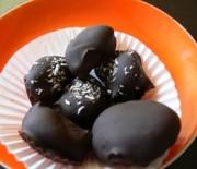 Бонбони със сушени  кайсии